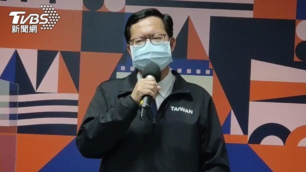 桃園市市長鄭文燦。(圖/TVBS) 跟進北市! 基隆桃園宣布八大行業15日起暫停營業