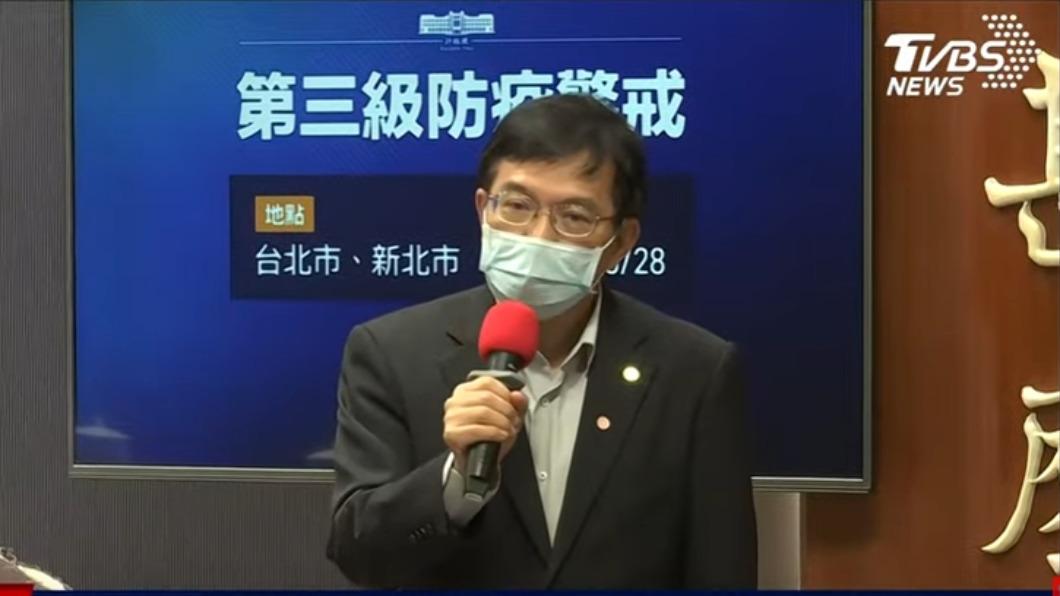 交通部長說明交通防疫升級。(圖/TVBS) 雙北三級交通措施 月台候車禁飲食、車站分流