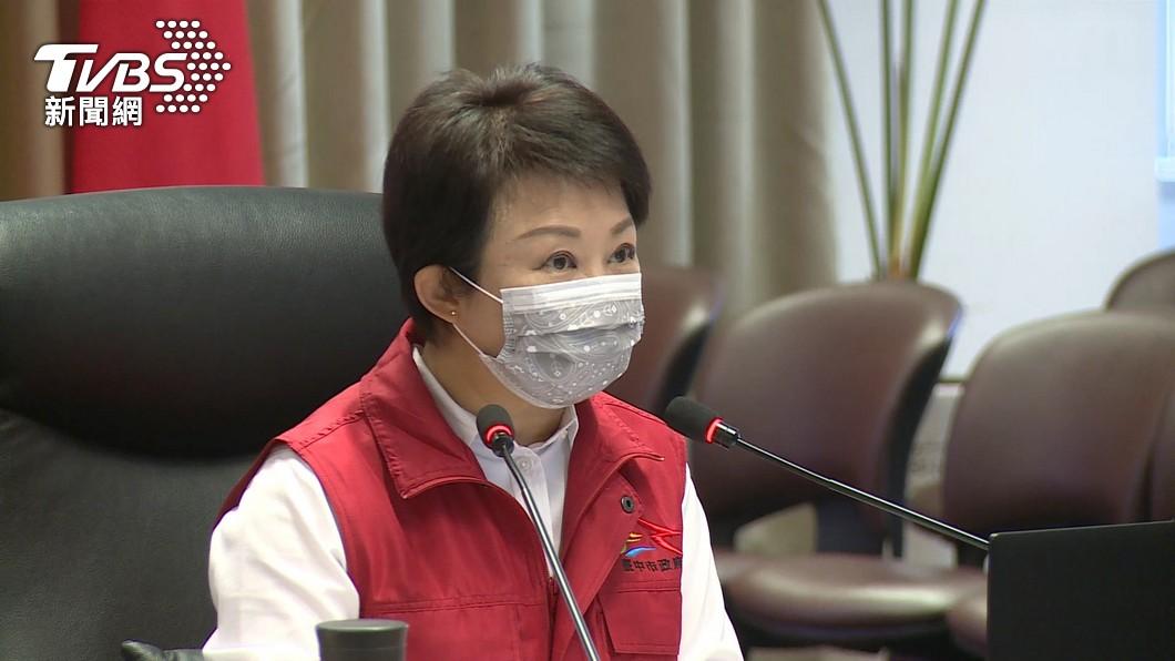 台中市長盧秀燕。(圖/TVBS資料畫面) 台中確診者足跡曝光 「好市多、超商、郵局和銀行」都中