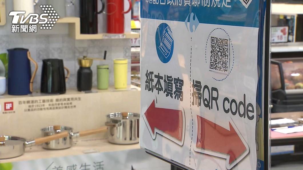 台灣本土個案爆不完。(圖/TVBS) 本土疫情急升溫 北市推「實名制神器」免手寫超方便