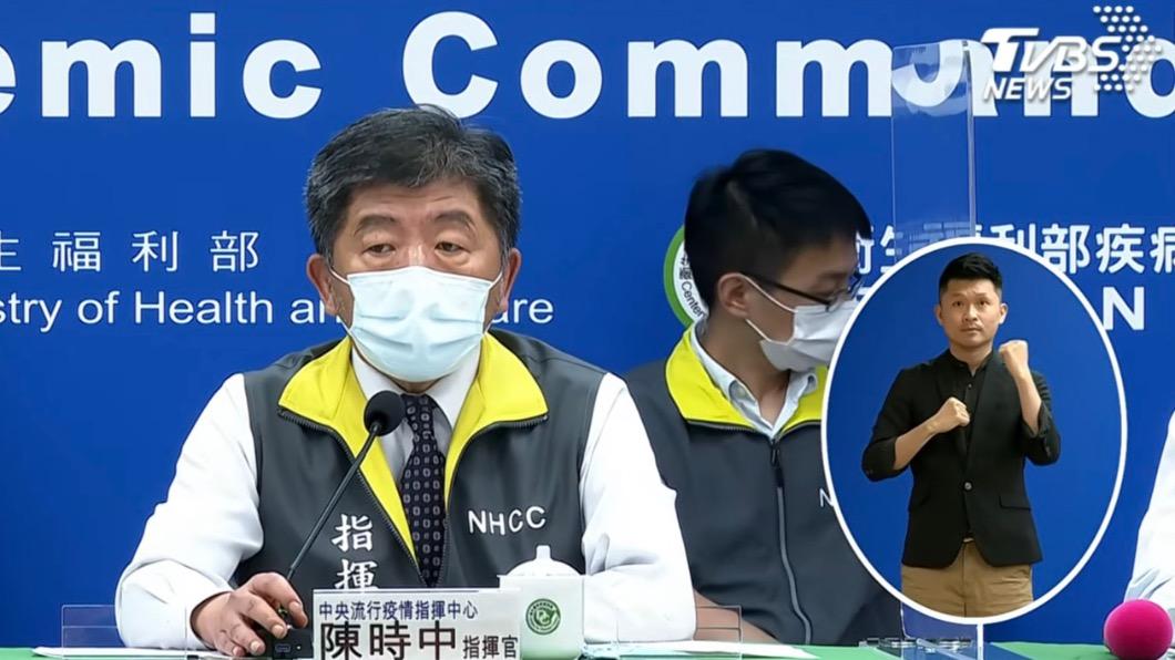 指揮官陳時中。(圖/TVBS) 「去萬華買竹筍」染疫?陳時中驚曝:另有關係在