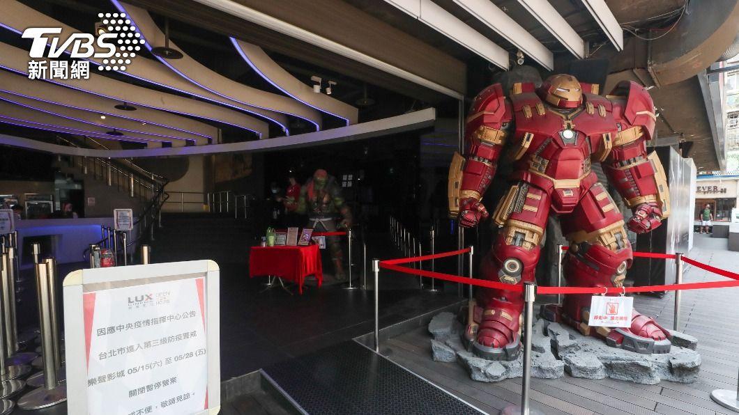 電影院等休閒娛樂場所停業。(圖/中央社) 新冠肺炎疫情升溫 全國、雙北停業場所一次看