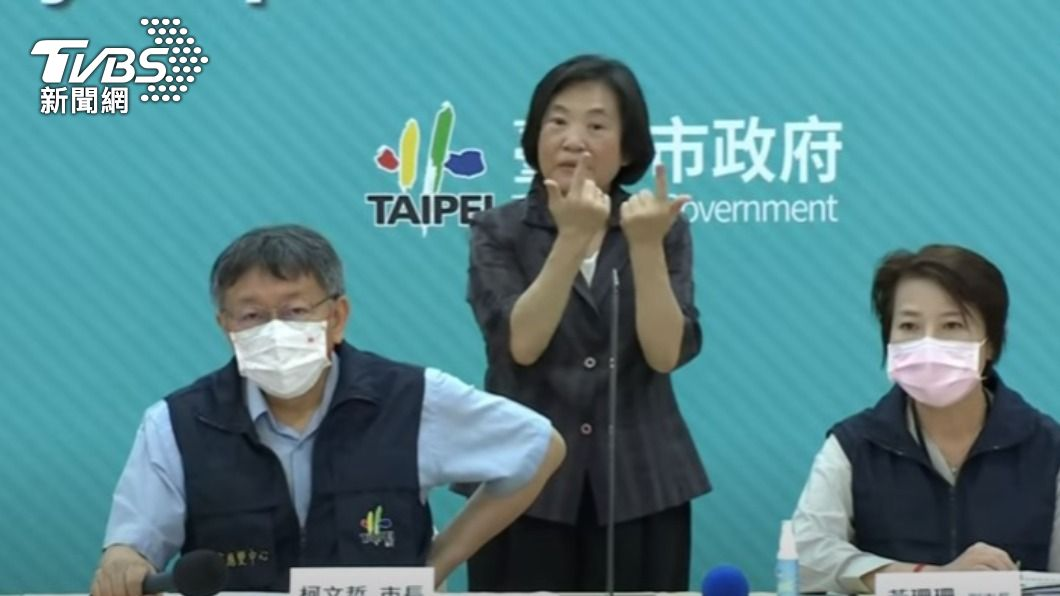柯文哲(圖/TVBS資料畫面) 疫情連環爆!雙北市長坐鎮市府戒備 專家:還未到高峰期