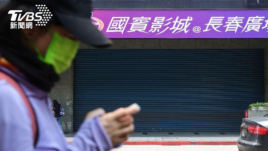 電影院關閉。(圖/中央社) 雙北三級防疫警戒 影城關閉節目錄影喊停