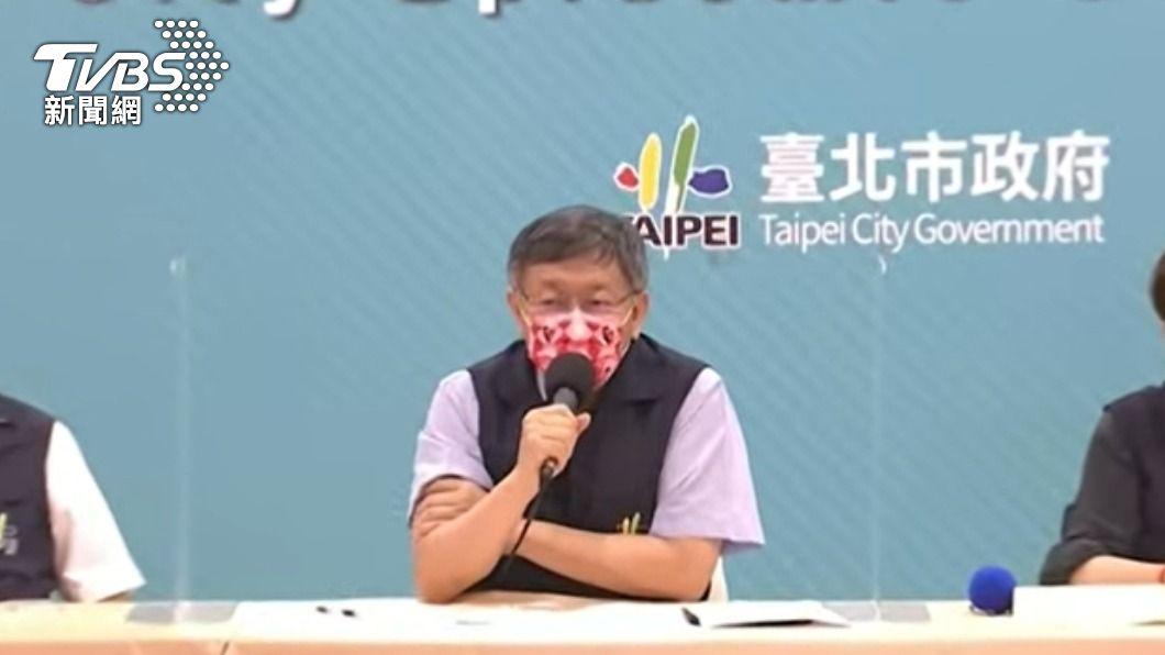 台北市長柯文哲。(圖/TVBS) 沒事待在家、待在家沒事 北市快篩站陽性率下降