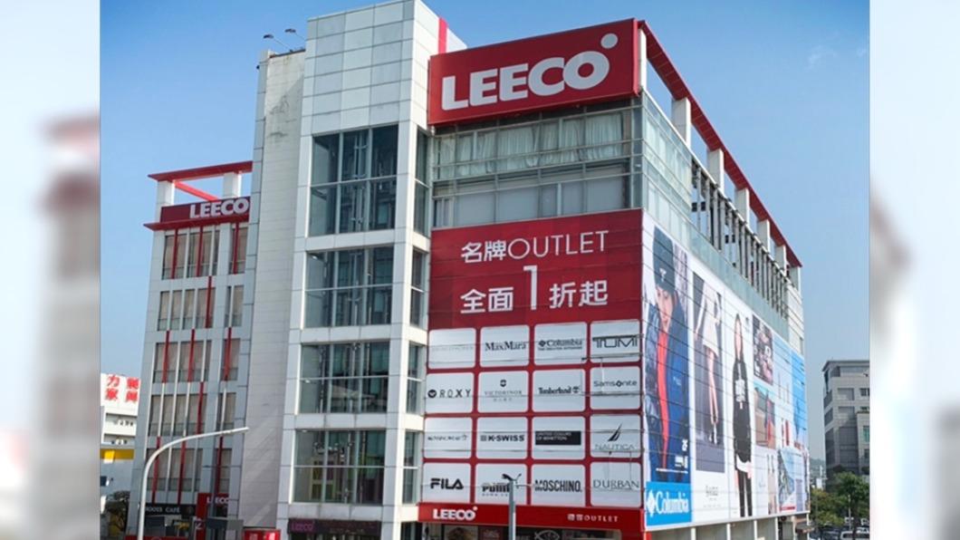 禮客Outlet宣布暫停營業5天。(圖/翻攝自禮客Outlet官網) 禮客開第一槍「停業5天」 百貨縮短營業時間懶人包