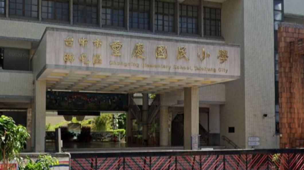 (圖/翻攝自Google map) 台中重慶國小急停課 確診女童曾與外婆參加進香團