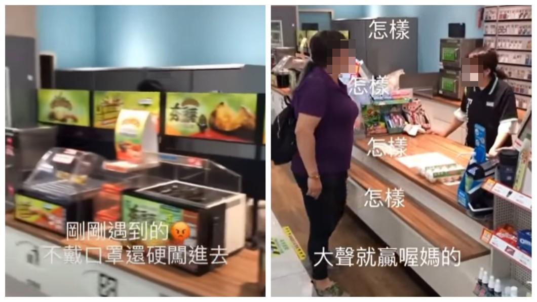 有女子進超商購物沒戴口罩,被店員規勸卻惱羞成怒。(圖/翻攝自YouTube) 進超商拒戴口罩被規勸 女客跳針嗆店員:怎樣?