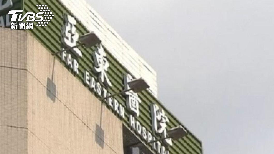 (圖/TVBS) 病患、看護爆群聚感染!亞東醫院證實:1確診者死亡