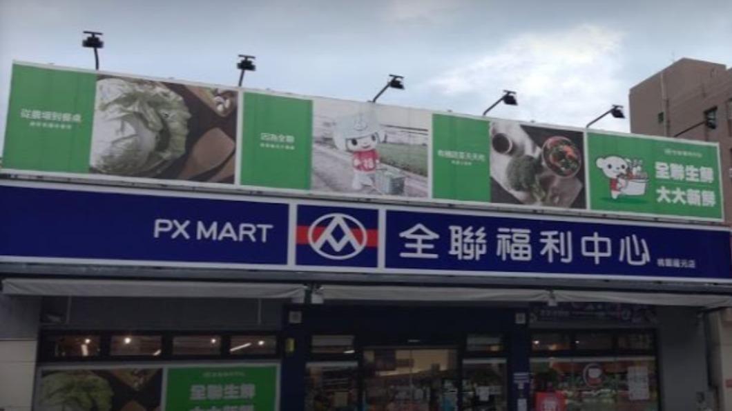 圖/翻攝自Google Map 快訊/桃市10例確診! 足跡含爭鮮、全聯、鍋貼店
