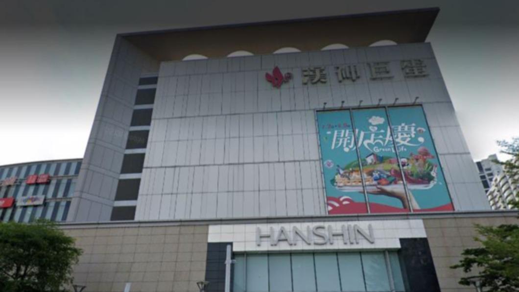 圖/翻攝自Google Map 快訊/高雄龍頭百貨「漢神」 營業調整12:00至20:00
