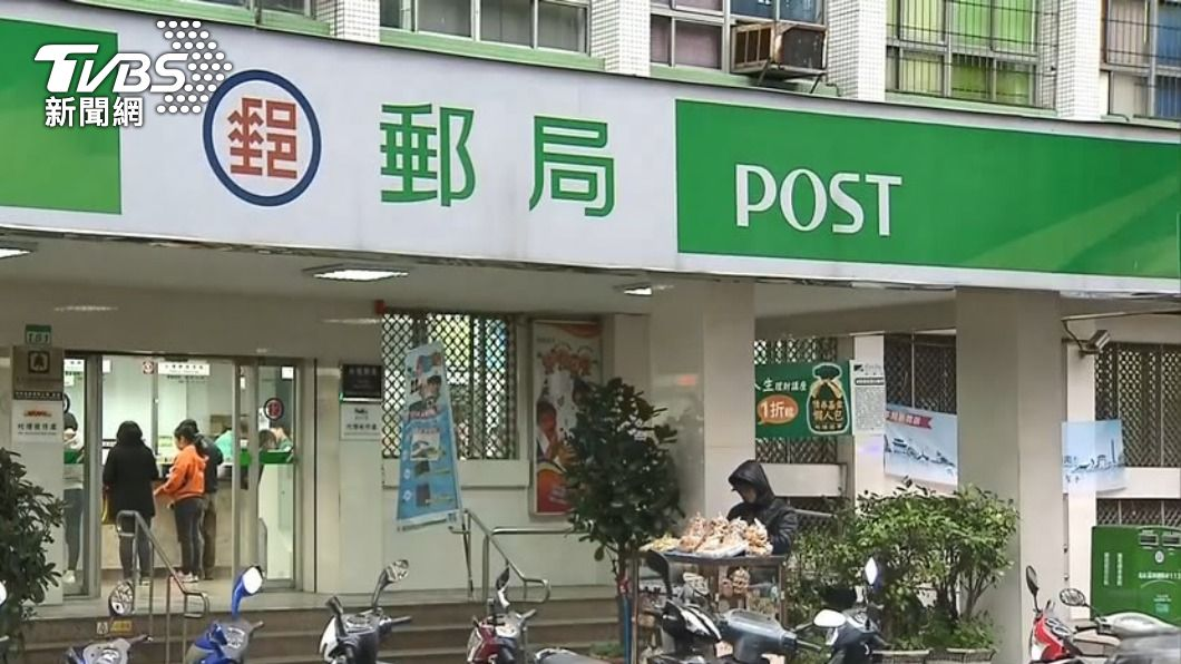 (圖/TVBS) 中華郵政1內勤員工確診 公司要求曾接觸者快篩