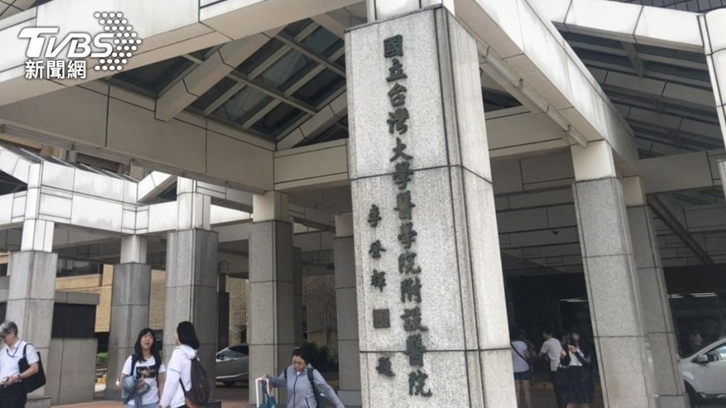 台大醫院。(圖/TVBS) 謠言指台大醫院爆院內感染  張上淳:百餘確診急診就篩出