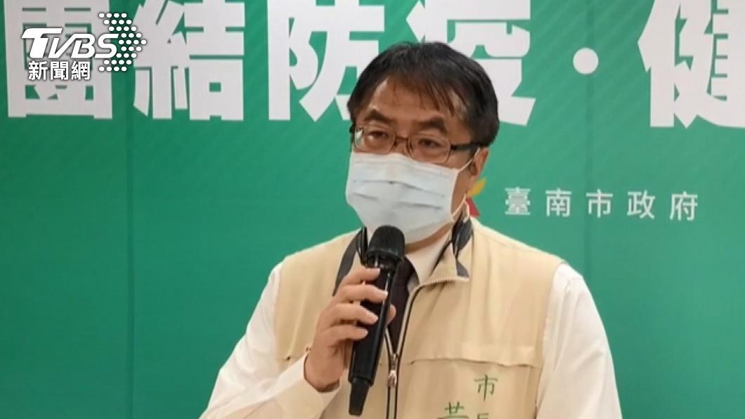 台南市長黃偉哲。(圖/TVBS) 台南確診足跡曝 「兒搭客運北上萬華」返家傳染8旬母