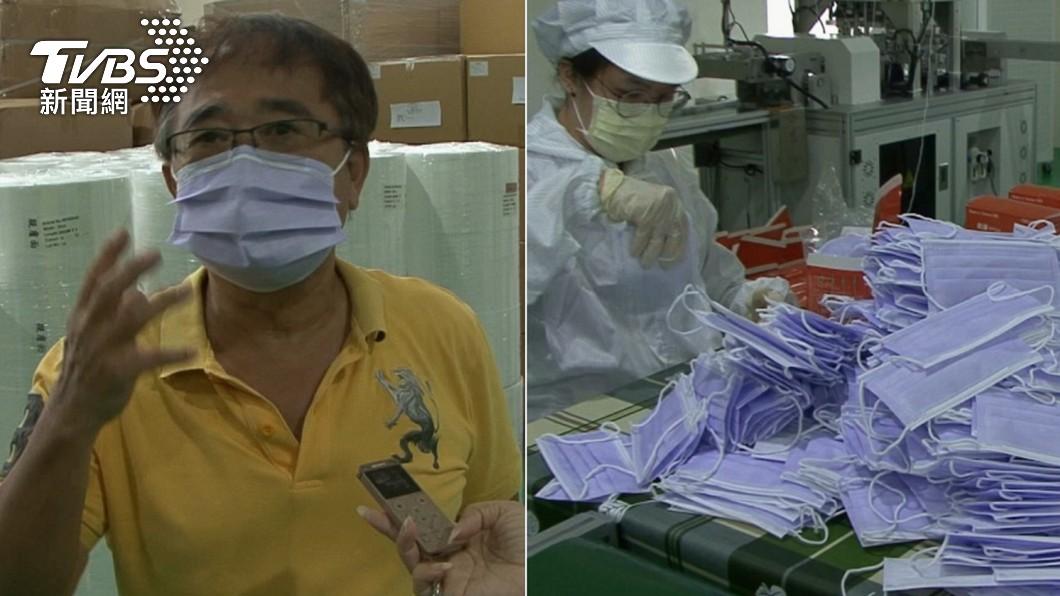 愛孫買不到口罩,阿公蓋工廠來解決。(圖/TVBS) 心疼愛孫嘸口罩 金門阿公霸氣「砸千萬開工廠」生產