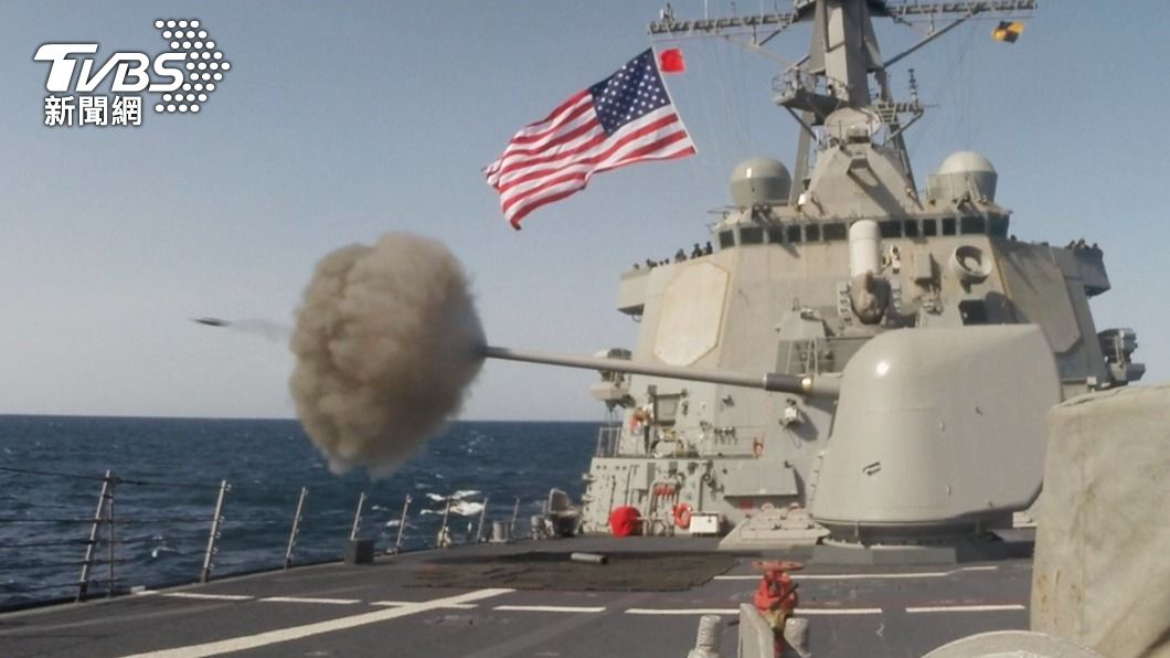 美海軍驅逐艦魏柏號。(圖/達志影像美聯社) 美驅逐艦經台灣海峽南駛 國防部:全程掌握