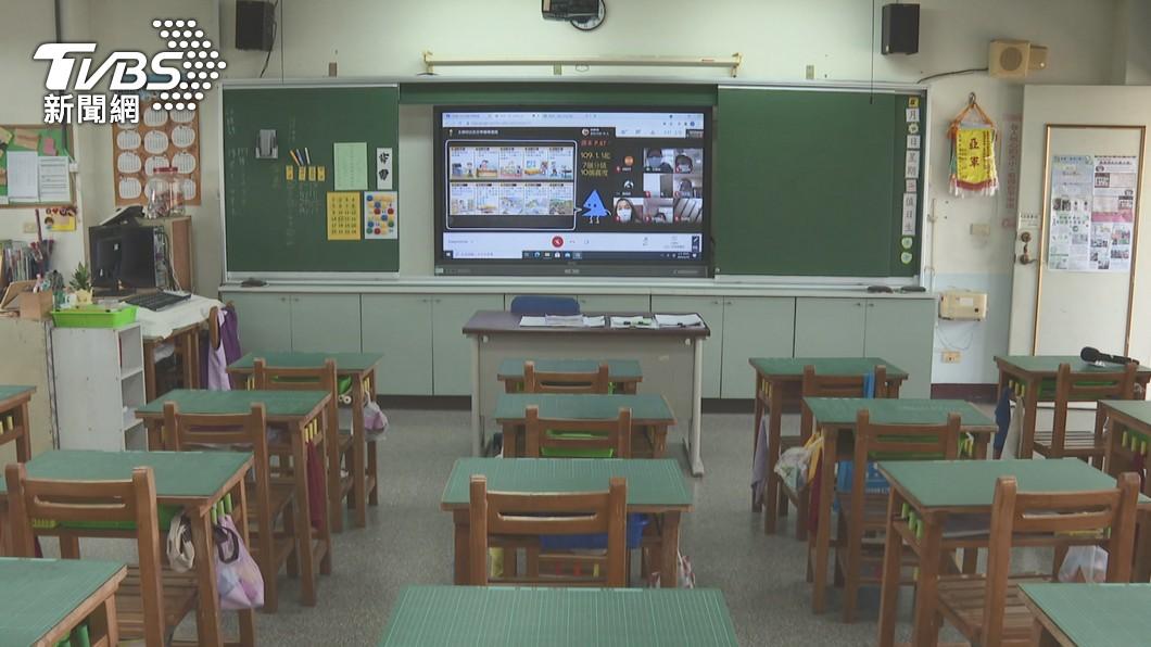 全台各級學校停課至5月28日。(圖/TVBS) 視訊上課驚見「學生爸穿內褲亂跑」 老師崩潰:請自重