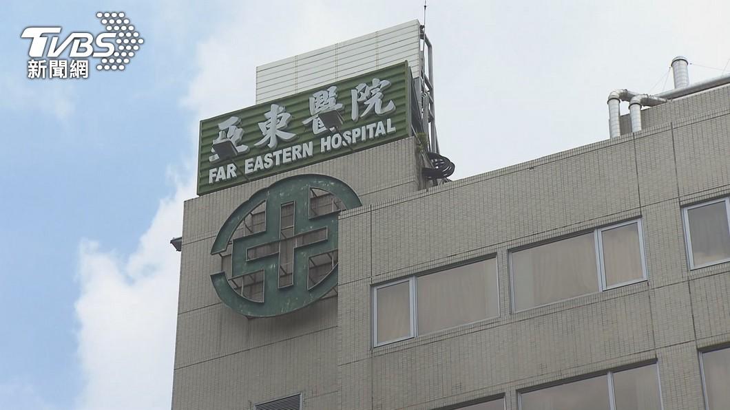 亞東醫院。(圖/TVBS) 新冠肺炎快篩陽性!男肺浸潤拒收治 不理醫護跑出亞東