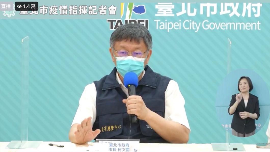 柯文哲表示「美國沒有賣任何一支疫苗給台灣」。(圖/台北市府提供) 40萬AZ疫苗抵台 柯文哲嘆:美國沒賣任何一支給台灣