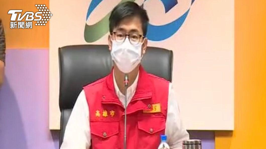 高雄市長陳其邁。(圖/TVBS) 疫情擴散至港都!高雄新增本土7人確診 足跡一次看
