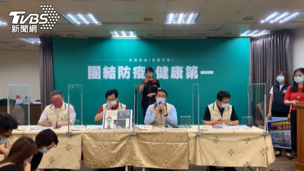 台南市長黃偉哲在市府召開防疫記者會。(圖/TVBS資料畫面) 案2336新北男曾赴台南 豆花、羊肉店緊急清消