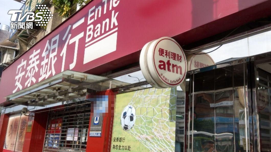 安泰銀行有員工確診。(圖/TVBS) 安泰、永豐銀皆有行員確診 營業場所全面消毒