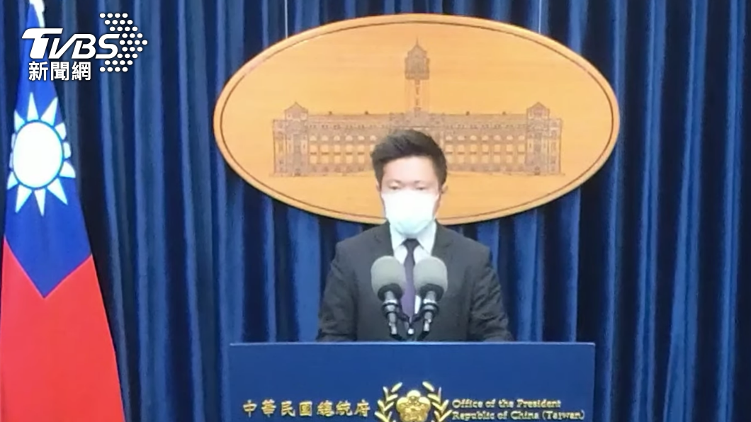 總統府發言人張惇涵。(圖/TVBS) 傳卡慈濟買500萬劑BNT疫苗? 總統府火速回應