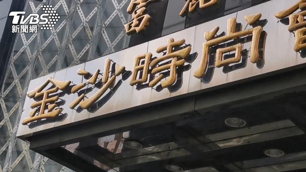 金沙酒店案累積4人染疫。(圖/TVBS資料畫面) 金沙酒店爆第4人染疫!女服務生確診 急擴大匡210人
