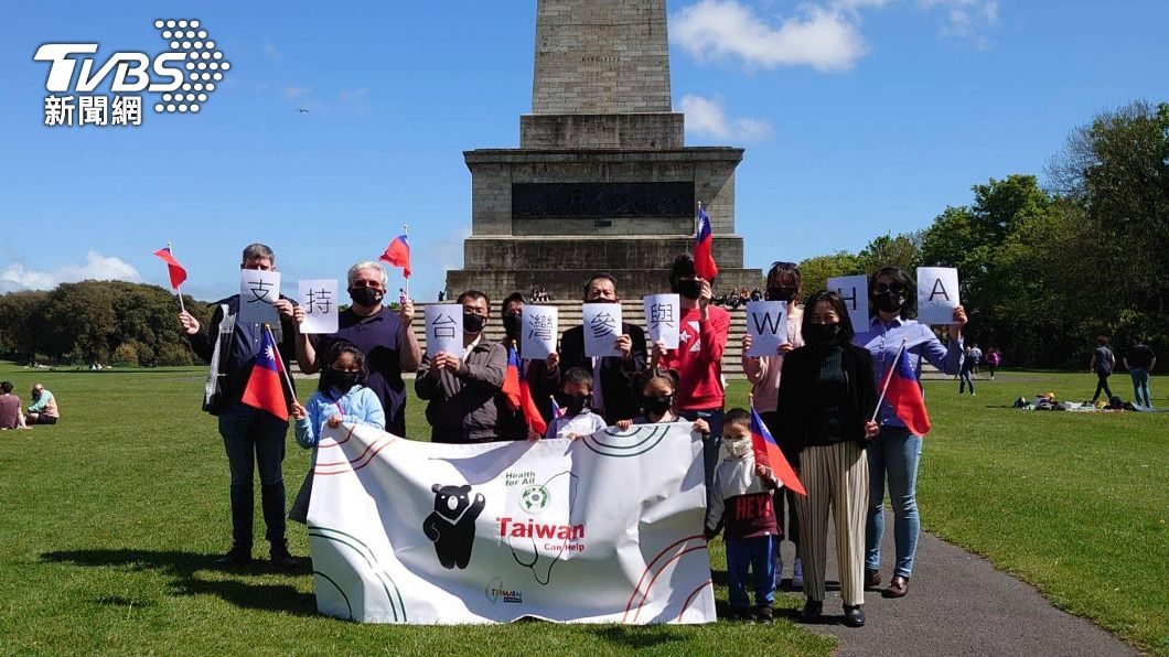 愛爾蘭僑界聲援台灣加入世界衛生大會。(圖/中央社) 世衛大會24日登場 13友邦提案籲邀台灣參與