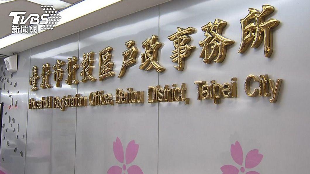 內政部鼓勵民眾多利用線上申辦戶政業務。(圖/TVBS資料畫面) 戶籍證明文件到期免擔心 三級警戒解除後30日都有效