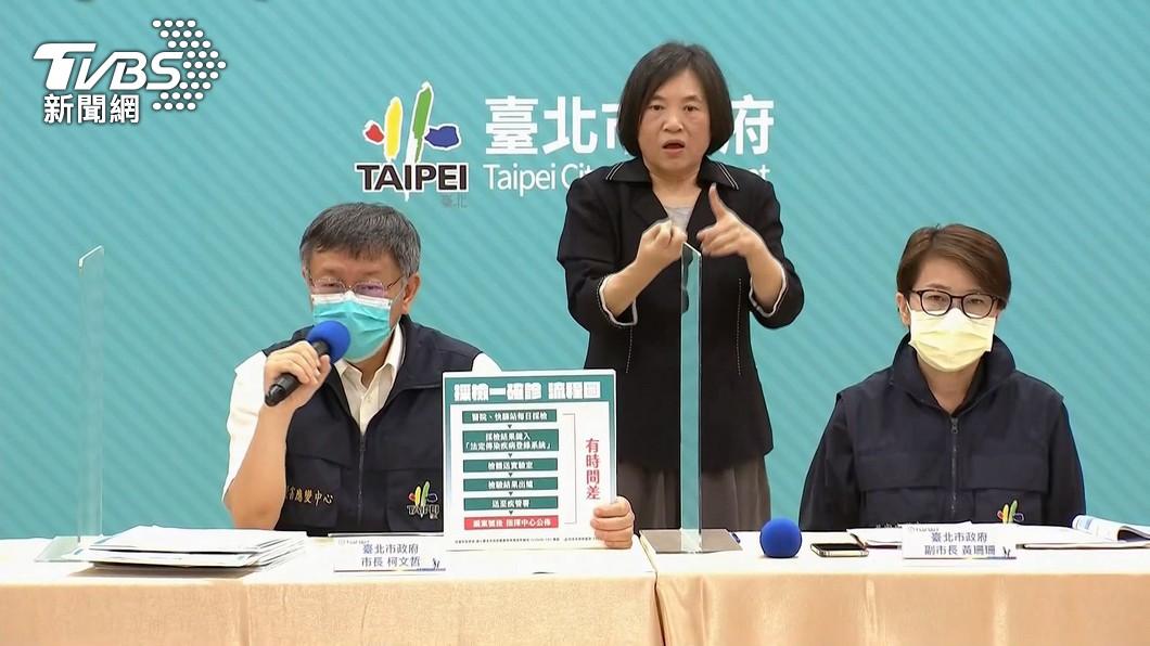 台北市長柯文哲。(圖/TVBS) 疫情拉警報!柯文哲拍板廣設快篩站、專責防疫旅館