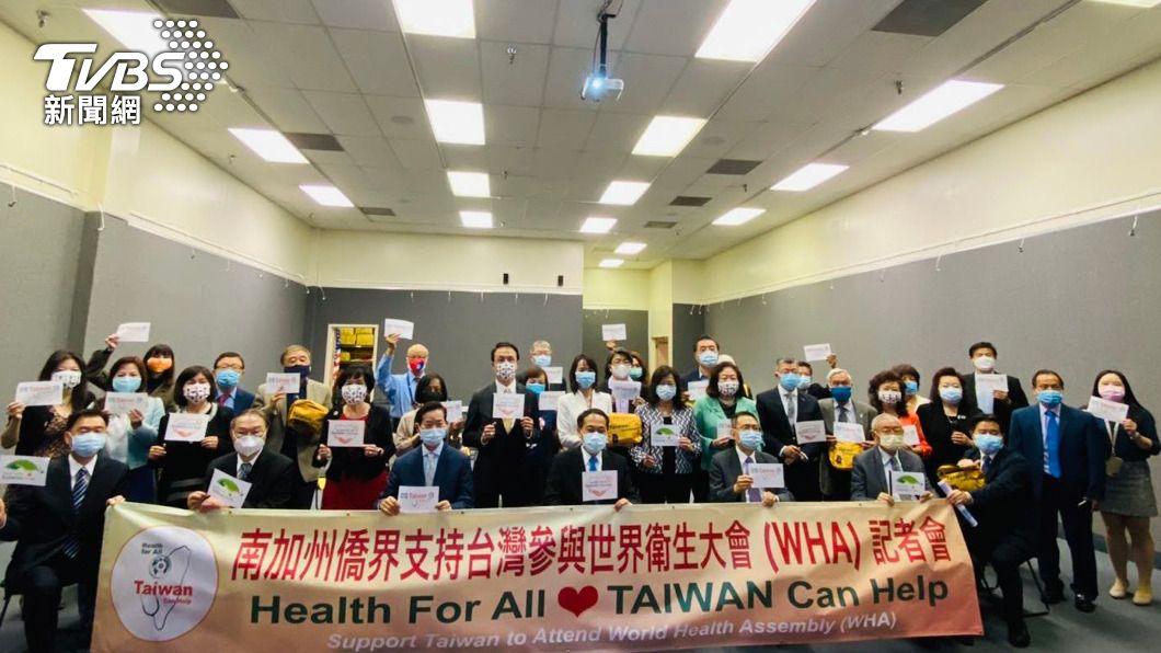 南加州僑界團結發聲支持台灣參加WHA。(圖/中央社) 挺台灣參與WHA 南加州僑胞車隊遊行