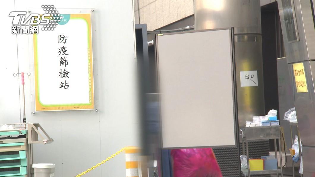 台北市長柯文哲於各行政區廣設20個快篩站。(圖/TVBS) 不斷更新/確診數連9天破百 全台醫院防疫措施一覽