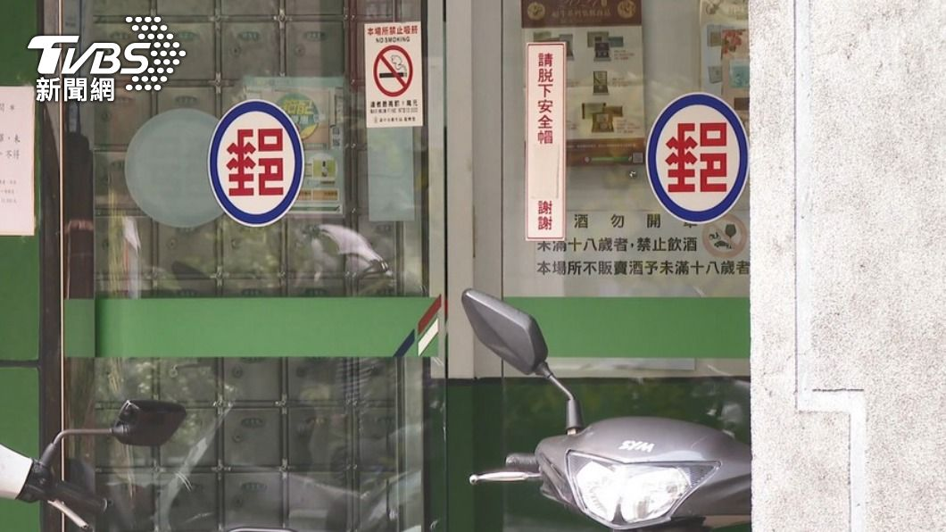 中華郵政公司證實今日又新增1名員工確診。(圖/TVBS) 中華郵政染疫人數再加1 開運送信件卡車郵務士確診