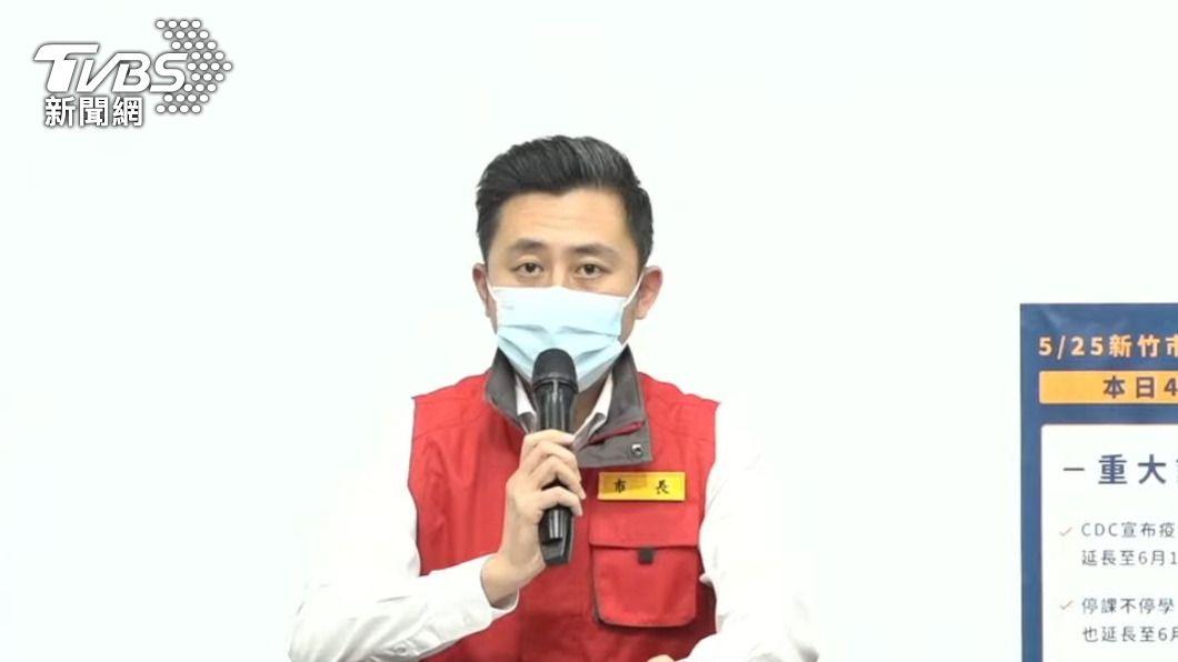 新竹市長林智堅。(圖/TVBS) 竹市居家隔離者偷跑!林智堅「重罰30萬」:絕不姑息