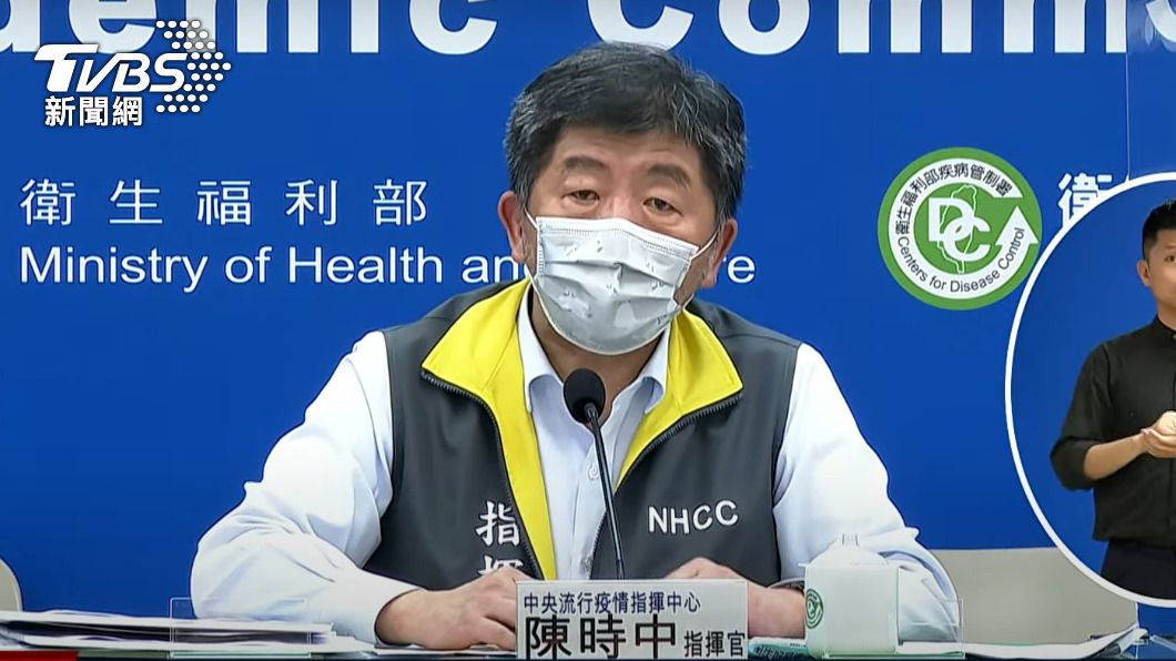 中央流行疫情中心指揮官陳時中。(圖/TVBS) 今新增2例境外移入 分別自大陸及印度入境