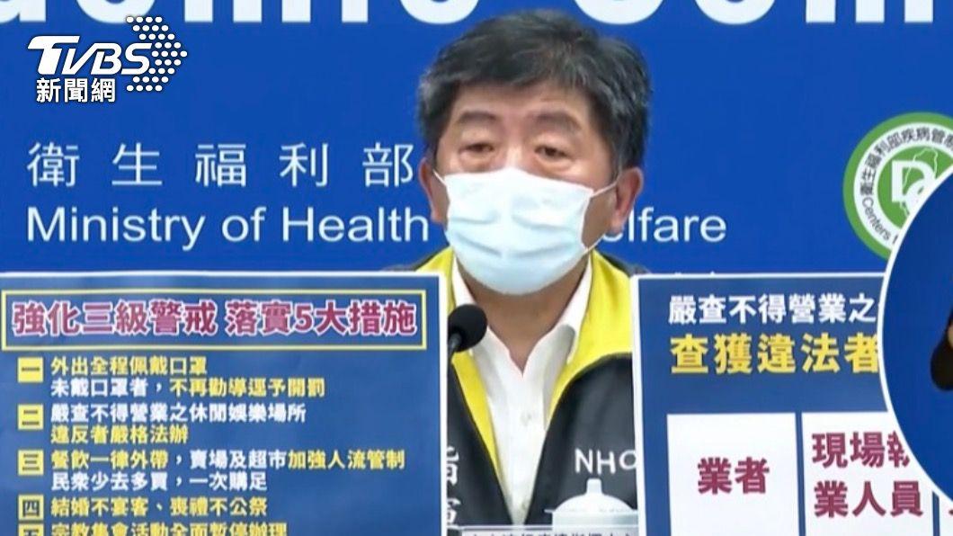 中央疫情指揮中心指揮官陳時中。(圖/TVBS) 地方喊話自行購買「疫苗」 陳時中:還是由中央統籌分配