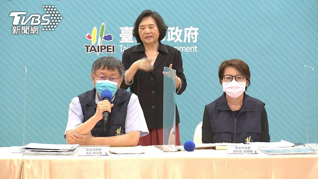 台北市轟中央疫苗等不到8月。 等不到疫苗第一線潰散 黃珊珊轟:離譜!疫苗變政治問題