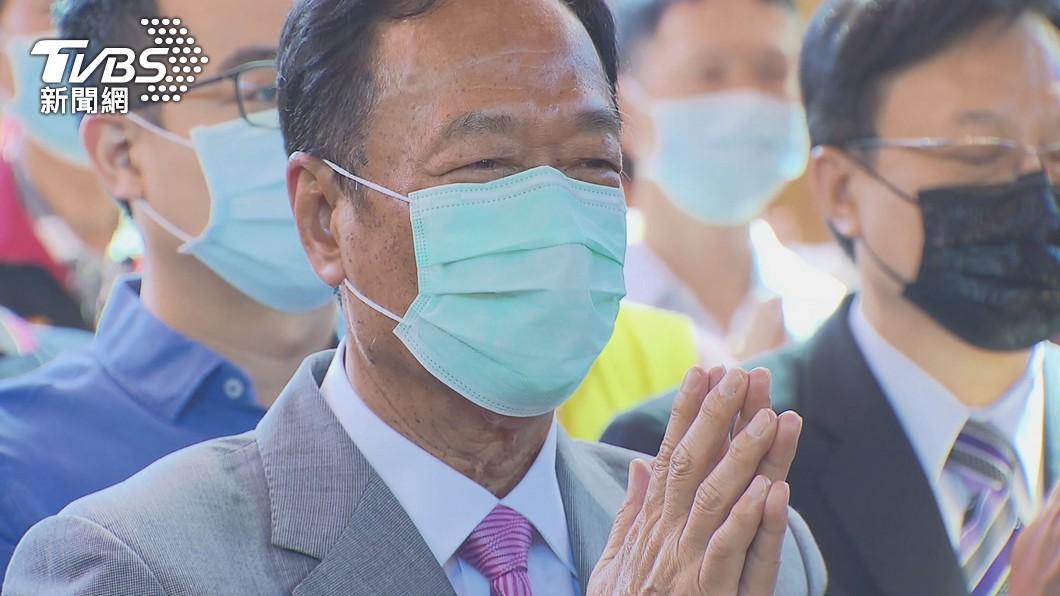 鴻海集團創辦人郭台銘。(圖/TVBS) 郭台銘欲購BNT疫苗 柯建銘:一度談妥500萬劑
