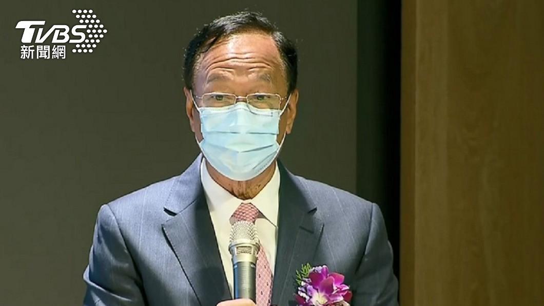 鴻海集團創辦人郭台銘。(圖/TVBS資料畫面) 上海復星:台只能透過我買BNT疫苗 永齡基金會回應了