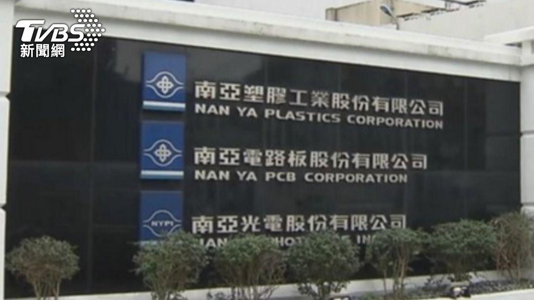 (圖/TVBS資料畫面) 南電證實1休假員工確診 全面消毒不影響營運
