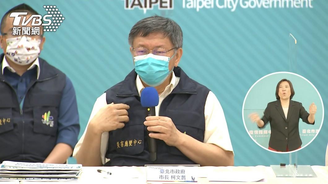 圖/TVBS 寧花6千億紓困!柯轟作秀:拿十分之一買疫苗就解決了