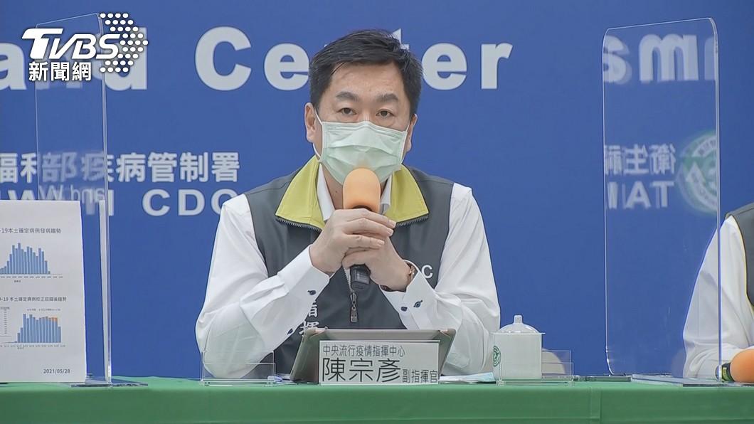 副指揮官陳宗彥主持記者會。(圖/TVBS) 台灣社交距離APP更新後 僅183確診者足跡