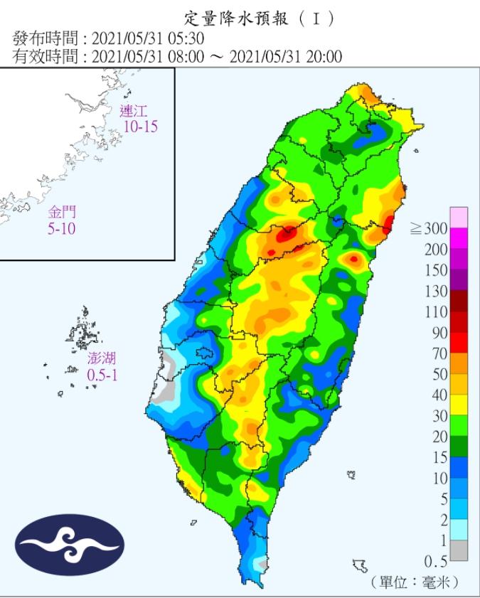 今日上午8時至20時全台定量降水預報。(圖/中央氣象局)