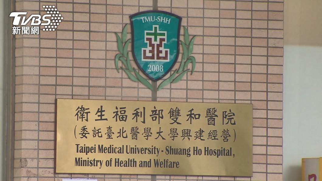 圖/TVBS資料畫面 快訊/雙和醫院PCR普篩出爐! 1行政1傳送人員確診