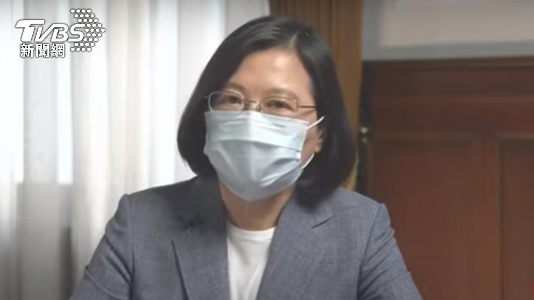 總統蔡英文。(圖/TVBS) 防疫人員遭攻擊、批評 總統:暴力、羞辱無助克服疫情