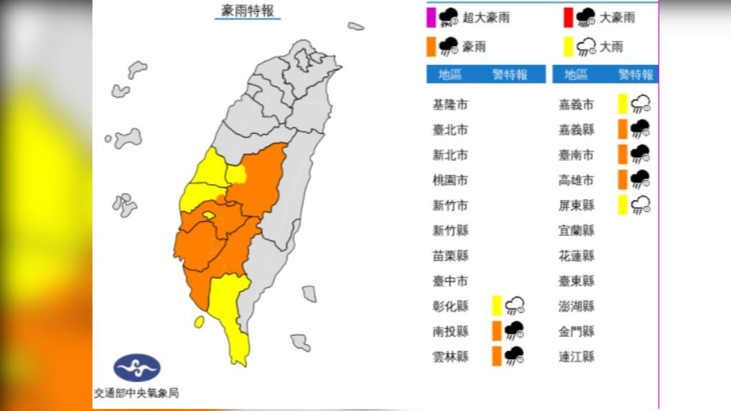 圖/中央氣象局 今午後西半部強降雨 距離解除旱象仍有距離