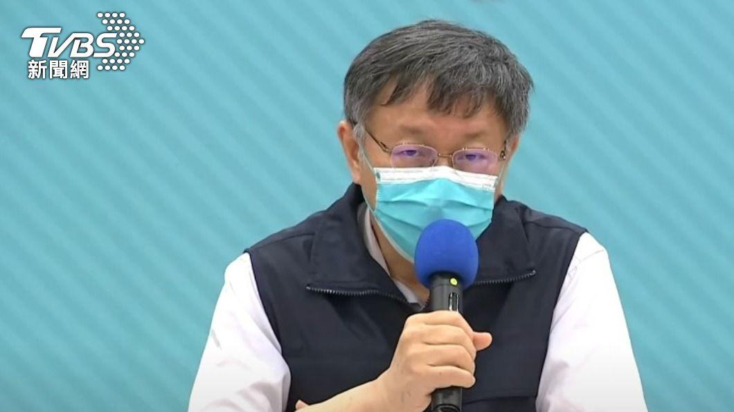 圖/TVBS 柯文哲再槓中央!喊打國際疫苗:北市狀況3個禮拜後擴散全台