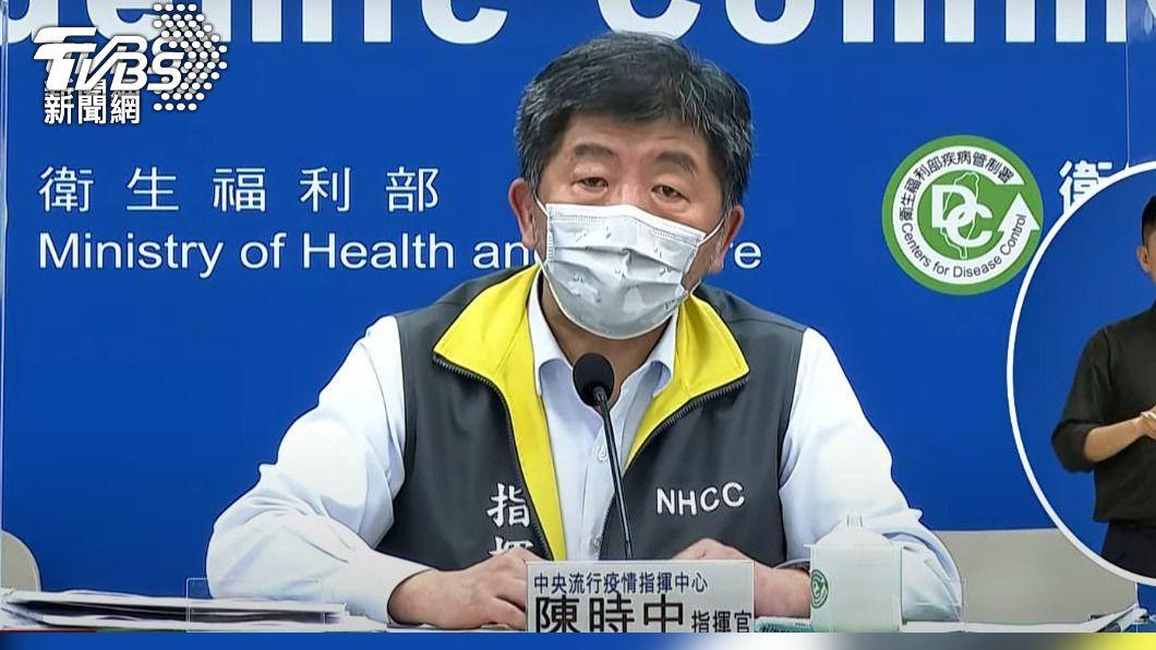陳時中每天下午舉行疫情記者會。(圖/TVBS資料畫面) 因疫情遭資遣 施正鋒兒籲陳時中:搞補助不如買疫苗
