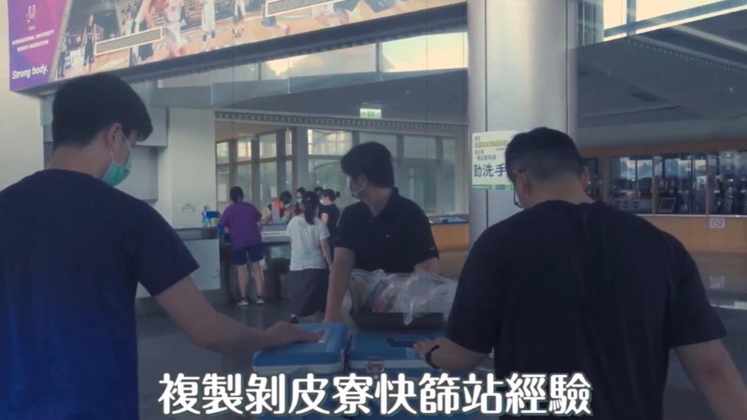 行動快篩隊前進文化大學。(圖/台北市政府提供) 行動快篩隊前進文化大學!2百多名學生檢測 13人陽性